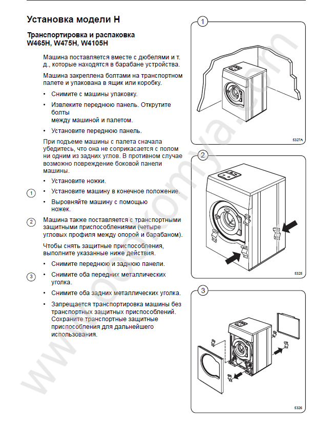 Распаковка монтаж стиральной